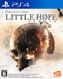 THE DARK PICTURES: LITTLE HOPE(リトル・ホープ)